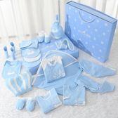 滿月禮盒 嬰兒衣服純棉新生兒禮盒套裝0-3個月初生寶寶用品送禮 魔法空間
