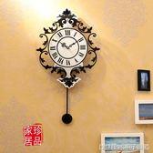 掛鐘 鐘錶掛鐘客廳歐式創意現代家用簡約臥室靜音掛錶個性藝術石英時鐘MKS 全館免運