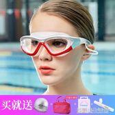 游泳眼鏡透明連體耳塞泳鏡女大框高清防霧防水游泳鏡泳帽套裝