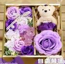 母親節香皂花花束禮盒仿真玫瑰花康乃馨生日禮物送媽媽男女老師 自由角落