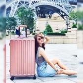 行李箱 旅行箱 28吋 加大容量PC耐撞擊 法國奧莉薇閣 貨櫃競技場系列