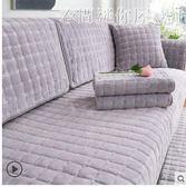 坐墊毛絨沙發墊四季防滑布藝全包萬能套罩巾全蓋坐墊子家用通用型 衣間迷你屋