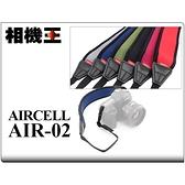 Air Cell AIR-02 韓國舒壓相機背帶