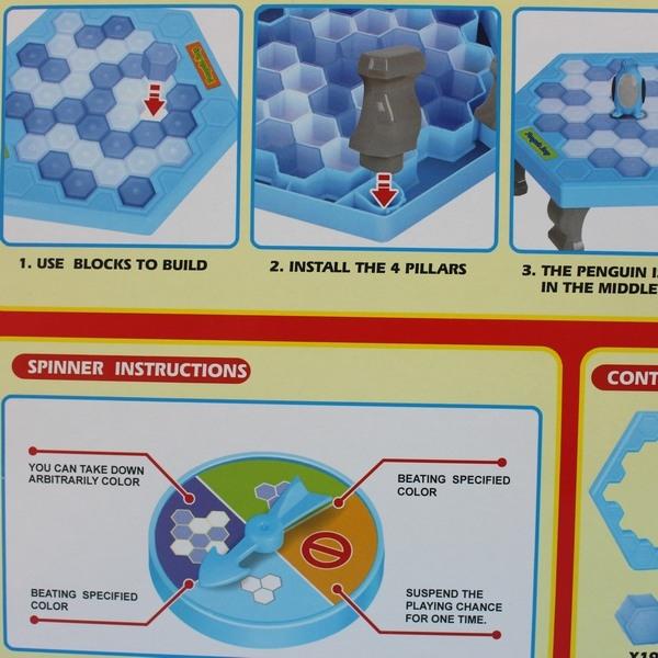 標準版 企鵝敲冰 NO.61788 冰磚疊疊樂/一盒入(促199) 破冰遊戲 拯救企鵝 企鵝敲敲樂  親子桌遊-