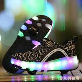 兒童暴走鞋 中大尺碼運動跑步鞋子學生閃燈超輕雙輪男童帶輪子轱轆鞋 DR22758【男人與流行】