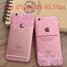 Apple 蘋果iPhone6S/6S Plus 浪漫櫻花瓣粉紅系列 手機殼 軟殼 保護殼 日本 賞櫻 SAKURA