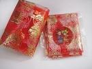 百年好合紅絲巾 紅絲巾(燙金) 婚俗用品 結婚用品【皇家結婚百貨】