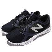 New Balance 慢跑鞋 MX66 黑 白 輕量緩震 透氣 黑白 運動鞋 男鞋【PUMP306】 MX66OM24E