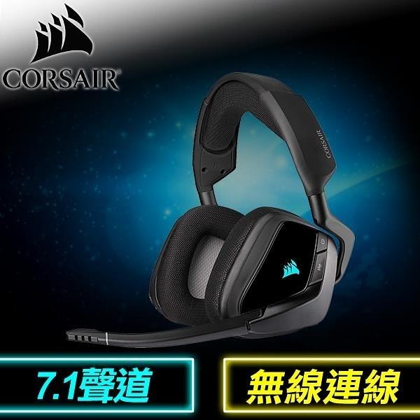 【南紡購物中心】Corsair 海盜船 Void RGB ELITE Wireless 無線電競耳麥《黑》