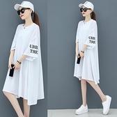 中大碼上衣 2021夏季新款300斤可穿白色大碼中長款t恤女寬鬆上衣長款連身裙女 非凡小鋪