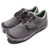 【六折特賣】 HI-TEC 休閒鞋 Ezeez Lace I Womens 灰 綠 輕量 懶人鞋 女鞋 【PUMP306】 O004548051