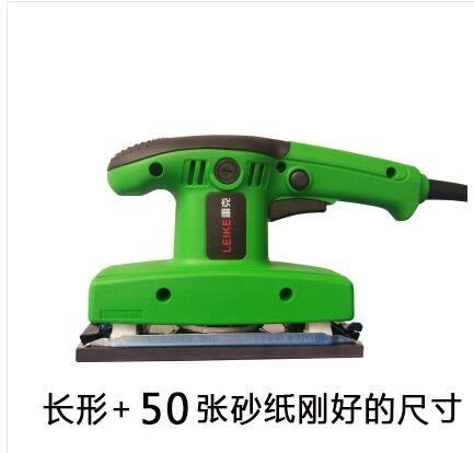 平板砂光機木工拋光機打磨機磨光機砂紙機膩子墻面電動砂紙砂磨機 igo免運