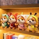 可愛小松鼠公仔恐龍布娃娃抱枕毛絨玩具生日禮物玩偶兒童節禮物女QM 依凡卡時尚