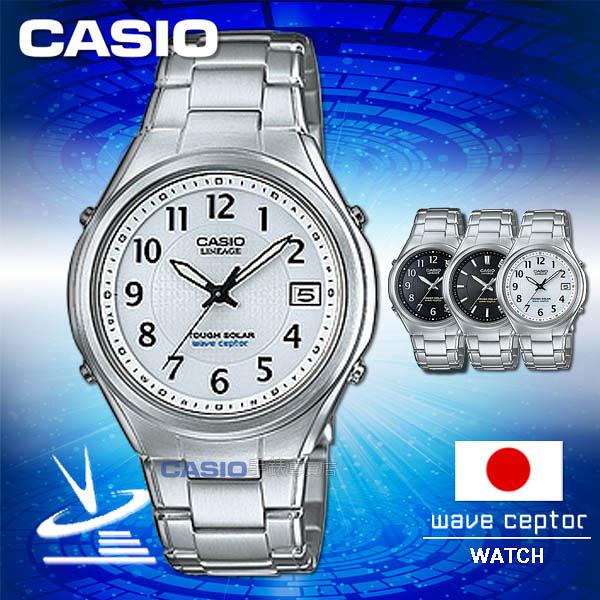 CASIO卡西歐 手錶專賣店 男錶 G-SHOCK LIW-120DEJ-7A2JF 男錶 電波錶 日系 不鏽鋼金屬錶帶 太陽能 防水