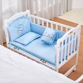 嬰兒床實木搖籃床白色寶寶新生兒拼接大床無漆多功能兒童bb床搖床