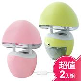 inaday's捕蚊達人光觸媒捕蚊燈(超值二入組) GR-361