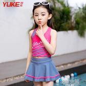 兒童泳衣女孩公主裙式分體游泳衣女童寶寶中大童保守平角運動泳裝 韓語空間