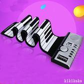 加厚61鍵手卷鋼琴專業版T61K2硅膠電子琴初學者入門成人家用鋼琴   XY3288  【KIKIKOKO】