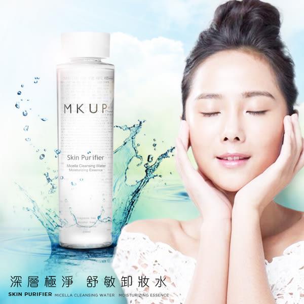 MKUP美咖 深層極淨舒敏卸妝水(五效合一)200ml【小三美日】
