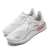 Puma 訓練鞋 Platinum Metallic Wns 白 金 玫瑰金 女鞋 多功能 運動鞋 【PUMP306】 19377302