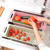 廚房塑料蔬菜收納架LVV1114【極致男人】