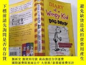 二手書博民逛書店Diary罕見of a Wimpy Kid: Dog Days: 弱小的日記.:三伏天.Y212829