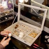 (超夯大放價)首飾盒首飾收納盒簡約透明飾品耳環戒指多格公主歐式防塵首飾盒