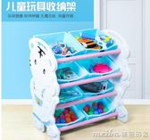 兒童玩具收納架幼兒園寶寶整理卡通儲物櫃多功能置物書架塑料櫃子igo 美芭印象