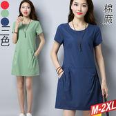 素色雙邊口袋棉麻洋裝 M~2XL【158734W】【現+預】☆流行前線☆