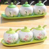 陶瓷調味罐三件套裝廚房用品家用調料盒油鹽罐組合裝調料罐佐料盒