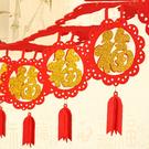 2020 新年 年節 過年佈置 春節裝飾 掛件 春節 吊飾 【GOZ0239】