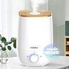 空氣加濕器 加濕器家用靜音臥室大容量霧量...