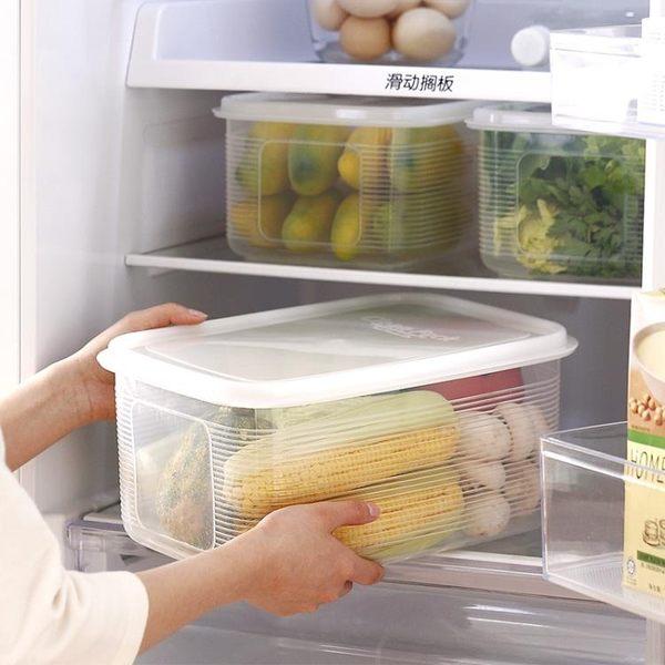 大容量冰箱保鮮盒塑料收納盒果蔬干貨密封盒米桶 65108 智聯igo