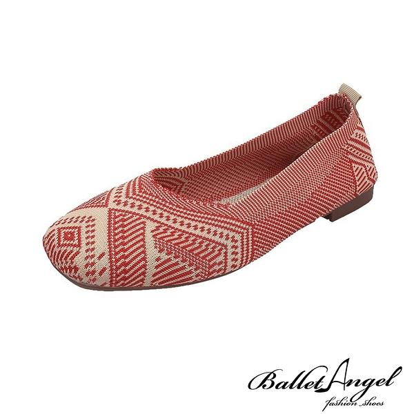 樂福鞋 印花圖騰輕著飛織平底鞋(民族紅)*BalletAngel【18-D666r】【現】