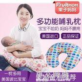 哺乳枕頭孕婦喂奶墊寶寶學坐枕護腰多功能防吐奶嬰兒枕【小艾時尚】