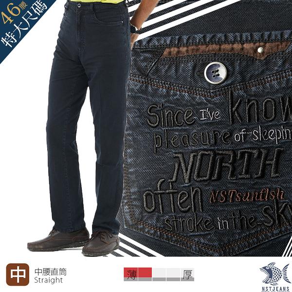 【NST Jeans】美式漫畫網點風織紋 男休閒褲 (中腰直筒) 390(3295) 台灣製 特大尺碼46腰長褲