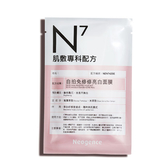 霓淨思N7自拍免修修亮白面膜4入【寶雅】面膜 霓淨思 N7