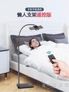 手機懶人支架床上頭落地式ipad平板夾撐萬能通用桌面拍攝支架固定夾直播追劇神器 WD小時光生活館
