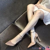 熱賣高跟涼鞋 裸色仙女風涼鞋高跟鞋女細跟2021年新款春夏一字扣帶氣質中空單鞋 coco