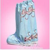 雨鞋套兒童防水防雨鞋套加厚寶寶高筒男女童防沙防泥學生雨天鞋套 完美情人精品館