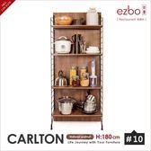 Ezbo卡爾頓系列 / 餐聽款層架式收納 / 書桌 / 餐櫃 / 衣物收納 180cm / H&D東稻家居