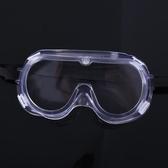 護目鏡防塵打磨工作防護眼鏡勞保平光擋風防風防沙飛濺灰塵風鏡男【快速出貨八折搶購】