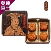 奇華 迷你至尊禮盒4盒組 (4小/盒 鐵盒 附提袋)【免運直出】