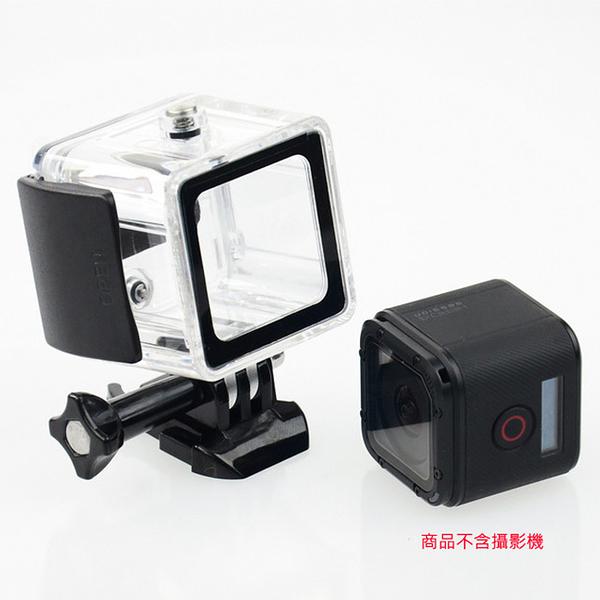 GoPro 副廠 Hero 4s 5 session 防水殼