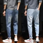 9分男士寬鬆哈倫牛仔褲男淺色九分褲潮流青少年大碼褲子