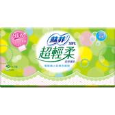 蘇菲超輕柔護墊天然無香40片x3包【康是美】
