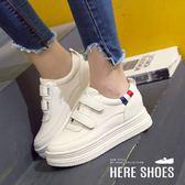 [Here Shoes]休閒鞋-4CM厚底 全皮革韓版運動風自黏魔鬼氈 休閒鞋 厚底鞋 小白鞋-KPW705
