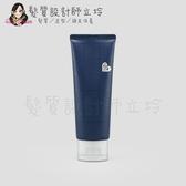 立坽『造型品』愛麗美娜公司貨 ARIMINO 光亮塑型 光感造型凝膠100g HM10