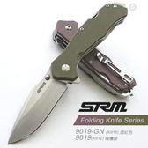 SRM 9019 / 9019-GN 多功能折刀(公司貨))