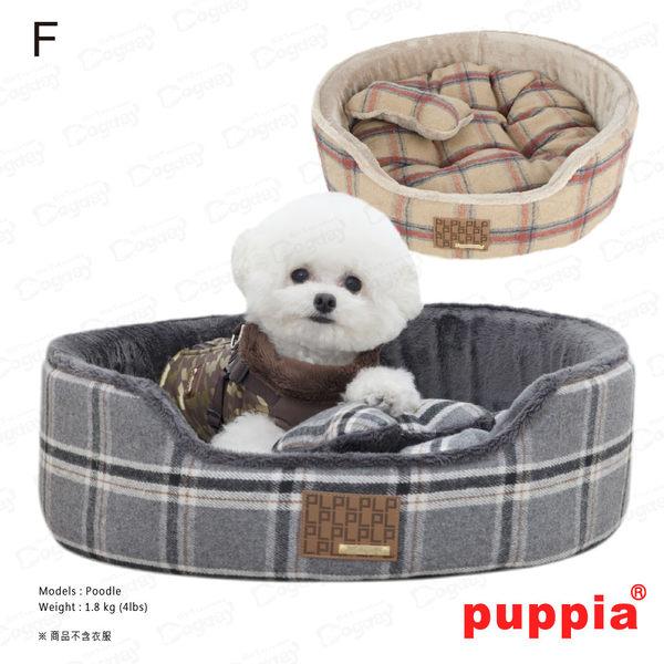 進口名品《Puppia》羊毛質感睡窩 超絨綿睡窩 小狗床 狗窩 吉娃娃/貴賓/約克夏 進口狗床